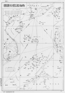 Eleven dash-line map of South China Sea claim