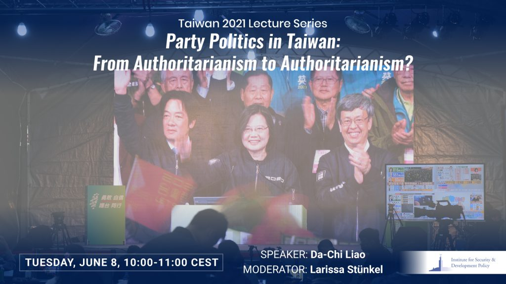 Party-Politics-in-Taiwan-Webinar-Image-1024x576.jpg (1024×576)